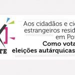 Aos cidadãos e cidadãs estrangeiros residentes em Portugal… Como votar nas eleições autárquicas 2021
